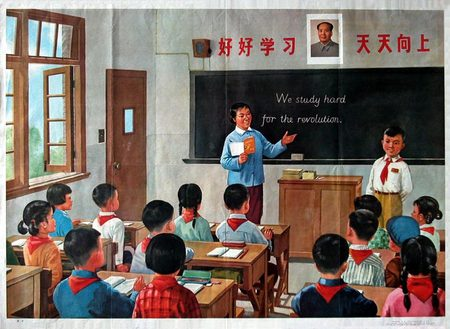 Communism, not fisting